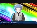 第83位:戦闘!アカギ【ポケモン ウルトラサン・ウルトラムーン】