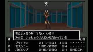 【真・女神転生I】初見実況プレイ67