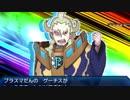 戦闘!ゲーチス【ポケモン ウルトラサン・ウルトラムーン】