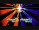 【ポケモンUSUM】戦闘!アクア団・マグマ団のリーダー