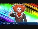 戦闘!フラダリ【ポケモン ウルトラサン・ウルトラムーン】 thumbnail