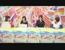 情熱ファンファンファーレ 発売記念ニコ生 デレステNIGHT☆×14
