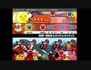 【太鼓さん次郎】ガンダムオンラインBGM「戦闘1」