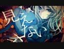 第95位:【東方Vocal・MV】psychology / Adust Rain【ハルトマンの妖怪少女】 thumbnail