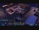 【XCOM】艦娘がエイリアン退治を指揮するようです part.7