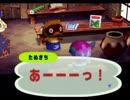 ◆どうぶつの森e+ 実況プレイ◆part2