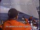 大西洋を1週間で横断した世界最速のスクーナー『Mari cha 4』