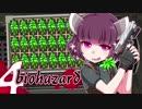【バイオ4】合法ハーブで駆け抜ける-1【