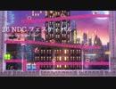スーパーマリオオデッセイ BGM集 part3【ニュードンク・シティ】