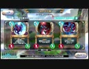 【DQR】 ゼシカで頑張る part2-1 【闘技場】