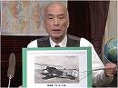 【戦争の常識】第27回:<第5章 空軍>戦闘機の歴史①
