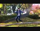 【踊ってみた】 病名は愛だった×ストリートアニメーションダンサー