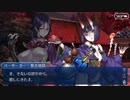 Fate/Grand Orderを実況プレイ 英霊剣豪七番勝負編 part28