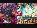 【バディファイト】タミフルカバディD88【豆腐vsあぬびす】