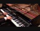 【ピアノ】「aLIEz」を弾いてみた【アルドノア・ゼロED2】