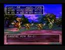 すべての世界を見に行こう ドラゴンクエスト7 実況プレイ Part46
