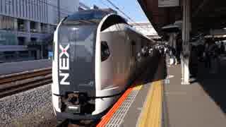 戸塚駅(JR横須賀線)を発着する列車を撮ってみた
