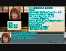 【シノビガミ】シノビと巻物【part1】