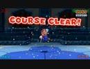 【4人実況】ぶっ壊れるまで止まらないスーパーマリオ3Dワールド Part6