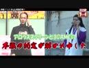 シーサ。とヨースケの回胴1on1~炎の10番勝負編~#09[by ARROWS-SCREEN]
