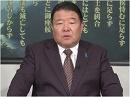 【直言極言】米中会談の闇~東アジア新秩序へ台湾と日本の処理、韓国は違う…[桜H29/11/10]