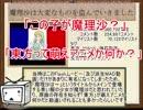 第12位:ニコニコ動画の流行した動画、話題を振り返ってみた【(β)時代】 thumbnail