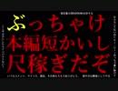 【HoI4】クッソ適当にhoi4マルチ6【ゆっくり実況】