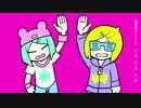 [MV] い〜やい〜やい〜や / Neru & z'5 feat. 鏡音リン & 鏡音レン