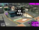 【S+50/36/12】傘のガチマのフォーリズム【Part67】