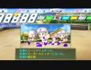 【ゆっくり実況】魔理沙監督が5年以内に甲子園を目指す栄冠ナインEX Part1