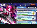Fate/Grand Order メカエリチャン イベント関連ボイス集+終了後プロフィール