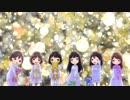 【5人合唱】回る空うさぎ【5周年】