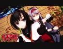 【MMD艦これ】翔鶴さん+秋月さんで「GLIDE」