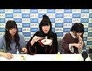 """【第15回】WUGちゃんたちが""""ちょい足せNo.1(白ご飯)""""に挑戦!!【オマケ放送】"""