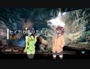 【Titanfall2】セイカときりたんのタイタンフォール#02【VOICEROID実況】