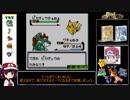 ポケットモンスター金VC版 RTA 3:22:25 レッド撃破【PART6】