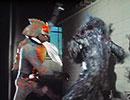 仮面ライダーアマゾン 第10話「黒ネコ獣人 保育園をねらう!!」