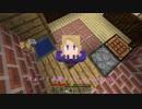 【APヘタリア】オタクサバイバル Vol.14【Minecraft】