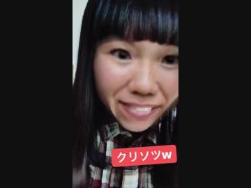 小川満鈴の画像 p1_5