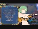 閃乱カグラ ESTIVAL VERSUS モーション集【日影】