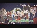 【ニコカラ】りぶ/伊東歌詞太郎-神のまにまに(On Vocal)