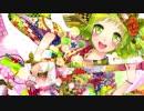 【和風ロック】【GUMI】日本【オリジナルMV】+カラオケ