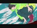 【ニコカラ】カノープスが落ちた夜【on_v】