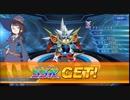スーパーロボット大戦X-Ω [スパクロ] リトルウィッチアカデミア 参戦イベ3