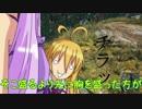 【PUBG】山賊王ゆかりの蛮族式Duo Part7【VOICEROID実況2】