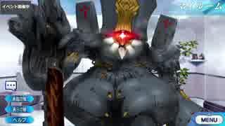 Fate/Grand Order チャールズ・バベッジ マイルーム&霊基再臨等ボイス集