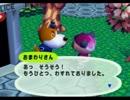 ◆どうぶつの森e+ 実況プレイ◆part3 thumbnail
