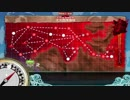 【BGM変更】西方再打通!欧州救援作戦 E7:ドーバー海峡沖海戦