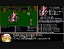 【ゆっくり実況】FF5低レベルABP0アイテム禁止縛り part20 thumbnail