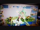 【MMD】初音ミクさんがスターナイトスノウ【雪まつりスライド】